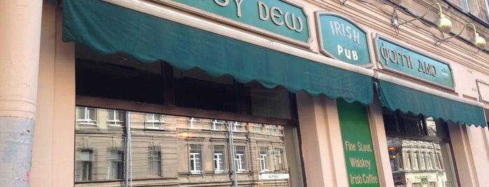 Фогги Дью / Foggy Dew is one of Бары.