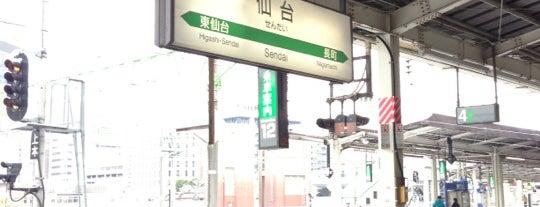 Platforms 2-3-4 is one of My Sendai.