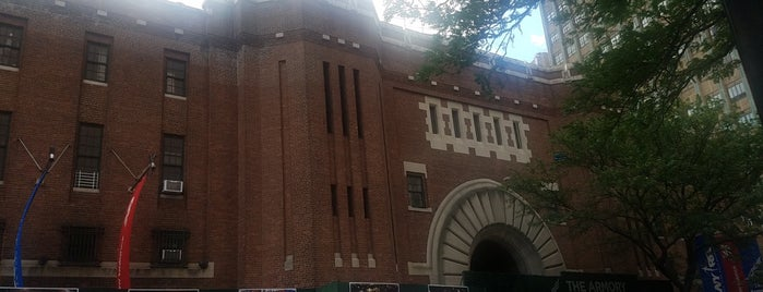 New Balance Track & Field Center at The Armory is one of Joggernaut NY.