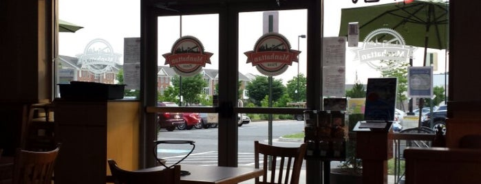 Manhattan Pizza is one of Must-visit Food in Chantilly.
