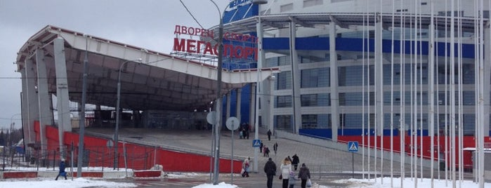 Megasport Arena is one of Favorite Arts & Entertainment.