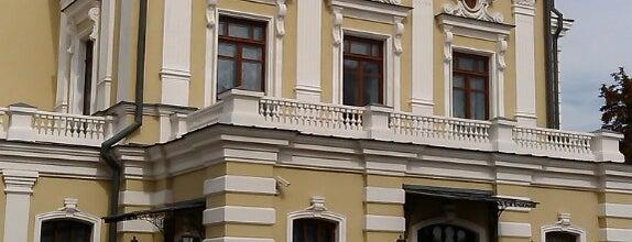 Национальный академический театр имени Янки Купалы is one of pet sounds.