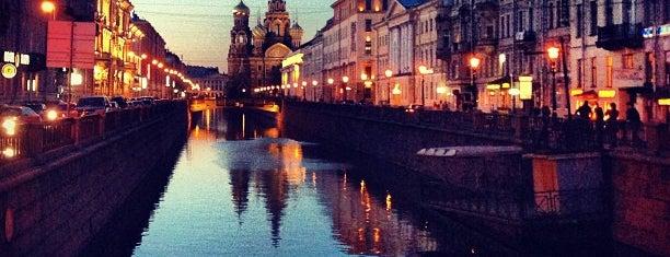 Набережная канала Грибоедова is one of Санкт-Петербург.