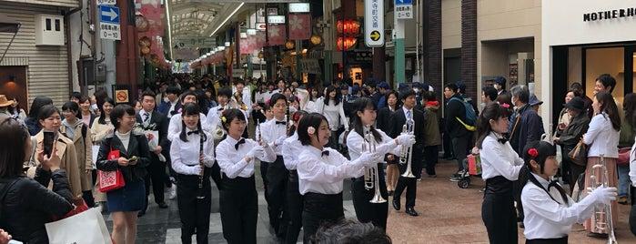 Teramachi Senmontenkai Shopping Street is one of Mall in Kyoto.