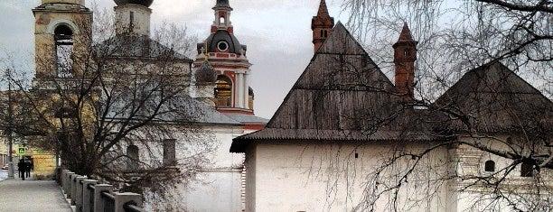 Старый английский двор is one of культУРА.