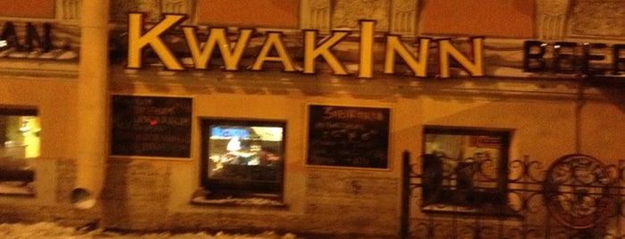 KwakInn is one of i want 2 eat 2.