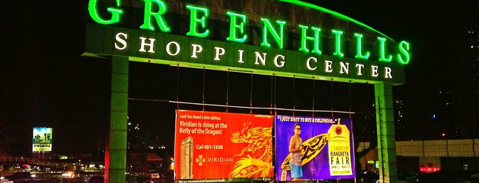 Greenhills Shopping Center is one of Must-visit Malls in Quezon City.