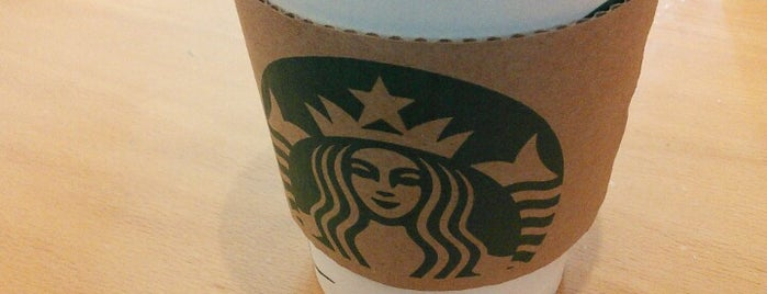 Starbucks is one of Starbucks in Shanghai, CN.