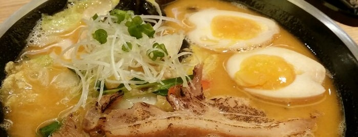 Sanpoutei Ramen 三宝亭らーめん is one of The 15 Best Places for Soup in Singapore.