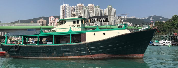 Aberdeen Fishing Village is one of Hongkong.