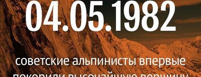 OSTROVSKY LOUNGE&BAR is one of Kazan.