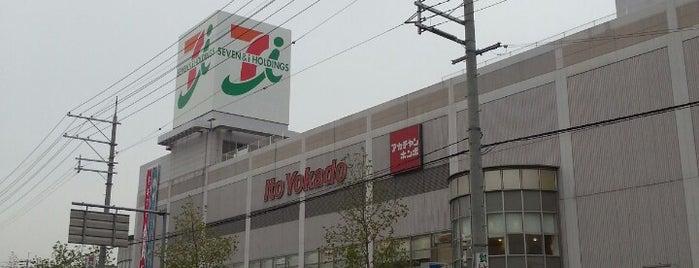Ito Yokado is one of 遠く.