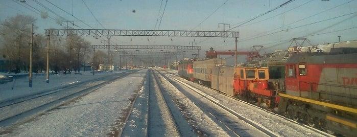Ж/д станция Мысовая is one of Транссибирская магистраль.