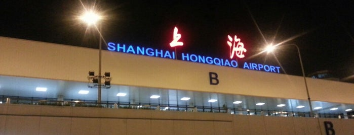 Terminal T1 is one of China.
