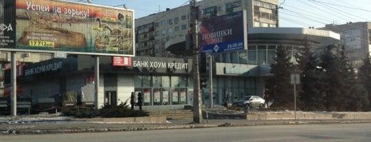 """ТЦ """"Белый Аист"""" is one of Магазины."""