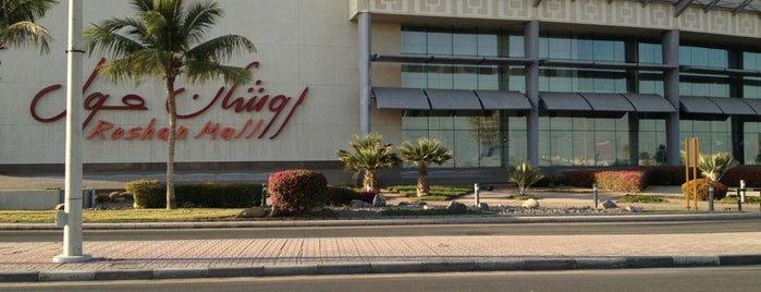Roshan Mall is one of Must visit Place and Food in Saudi Arabia.