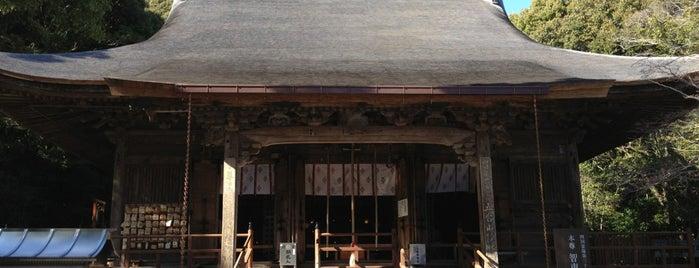 五台山 金色院 竹林寺 (第31番札所) is one of 四国八十八ヶ所霊場 88 temples in Shikoku.