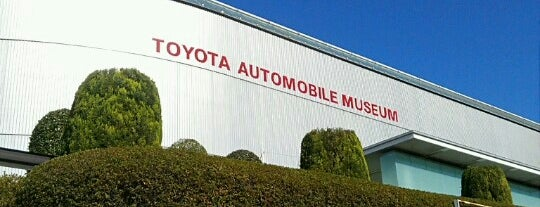 Toyota Automobile Museum is one of Jpn_Museums2.