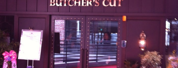Butcher's Cut is one of 판교 Place..