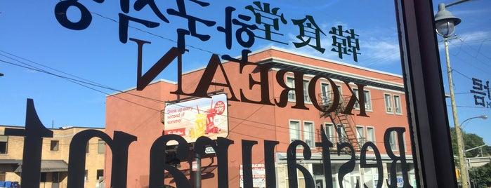 Korean Restaurant Ottawa Downtown