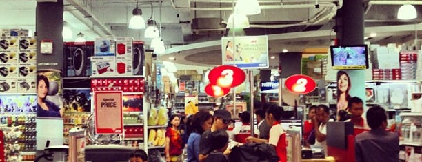 ACE Hardware is one of Venue Of Mal Bali Galeria.