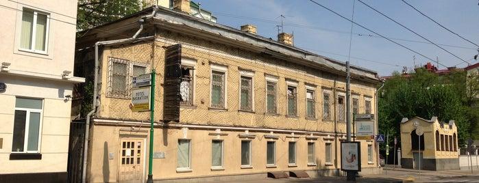 Ассаджиаторе / Assagiatore is one of RestoUp Top (1500 - 3000 руб), Мск.