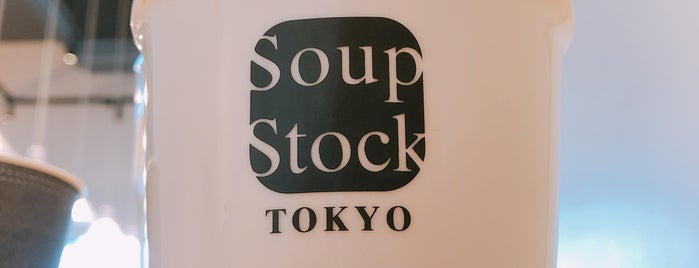 Soup Stock Tokyo is one of お気に入り.