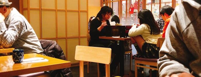 Asakusa Umezono is one of Oshiage - Asakusa.