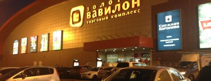 Золотой Вавилон is one of Афоризмы.