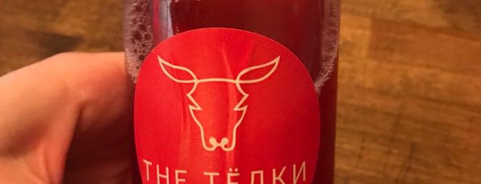 the телки is one of Kazan.