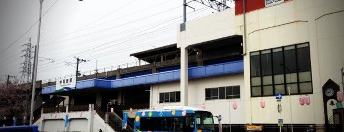 Naka-Okazaki Station is one of グレート家康公「葵」武将隊.