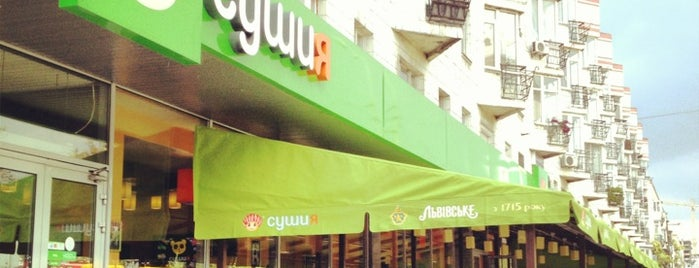 Сушия / Sushiya is one of EURO 2012 KIEV WiFi Spots.