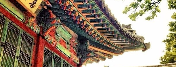 Changdeokgung is one of 韓国旅.