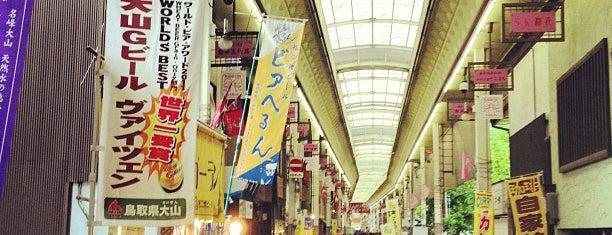 京都三条会商店街 is one of Mall in Kyoto.
