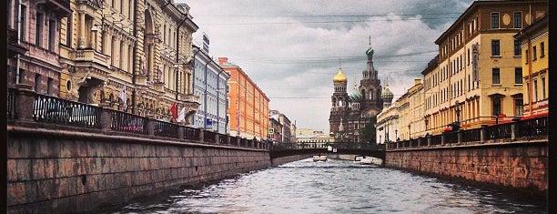 Канал Грибоедова is one of Питер.