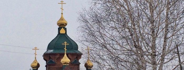 Туринск is one of ___.
