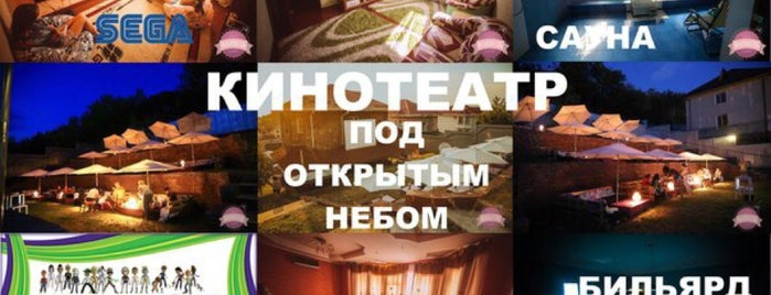 Антикафе ВАНИЛЬ is one of Антикафе / Coworking.