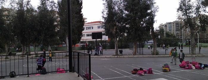 Mehmet Seniye Ozbey İlkogretim Okulu is one of Evettttyyt.