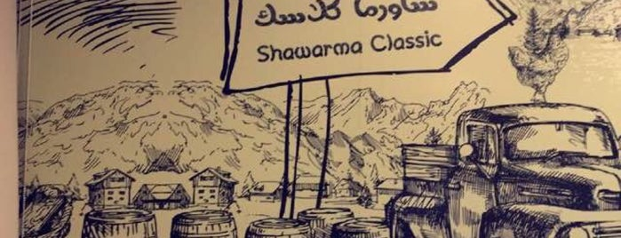 Shawarma Classic is one of Riyadh.