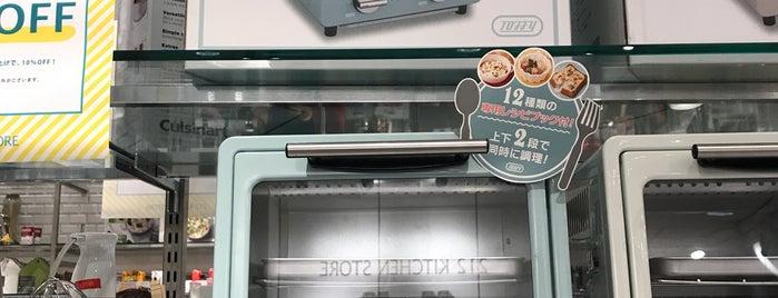 212 Kitchen Store is one of Oshiage - Asakusa.