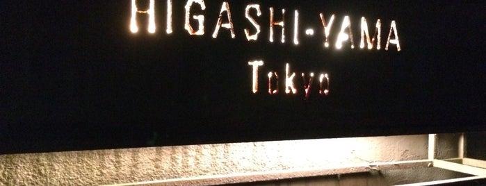 HIGASHI-YAMA Tokyo is one of tokyo.