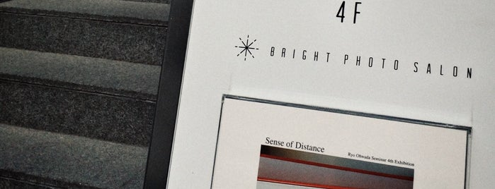 Bright Photo Salon is one of Gallery.