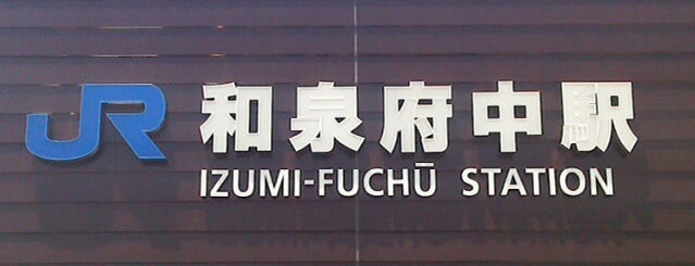 Izumi-Fuchū Station is one of JR線の駅.