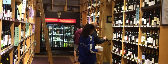 7th Avenue Wine and Liquor Company is one of Learning the Slope.
