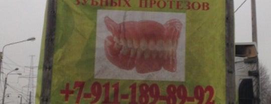 """Мойка """"Влажный Ашот"""" is one of Н."""