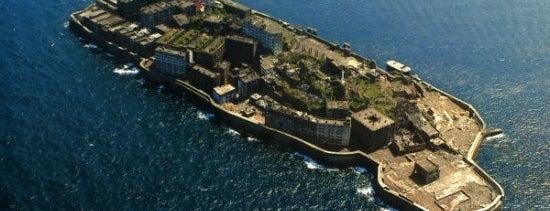 Hashima (Gunkanjima) Island is one of Amazing place.