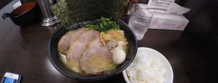 西輝家 is one of SFG.