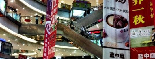 Cloud Nine Mall is one of Foodie Love in Shanghai.