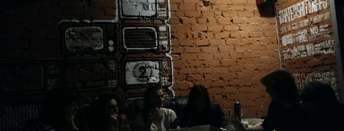 Location Art Bar is one of Kyiv.