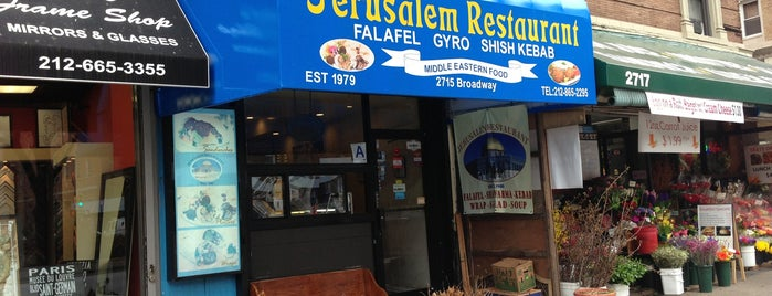 Jerusalem Restaurant is one of Faves.